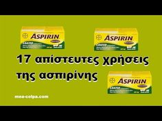 Aspirin, Videos, Tips, Beauty, Youtube, Beauty Illustration, Youtubers, Youtube Movies, Counseling