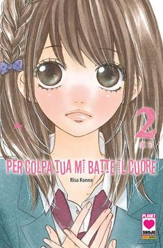 Mune ga Naru no wa Kimi no Sei : From Chibi Manga:We were sharing the same feelings but he didnt realize it at all. Even though, I love him. Thats what I have always thought for these passed two years. Kimi No Sei, Chapter 16, Comic Store, A Comics, Manga To Read, Shoujo, I Love Him, Storytelling, Manga Anime