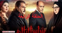 10 Best فن وموسيقي Images Movie Posters Egyptian Movies Eruri