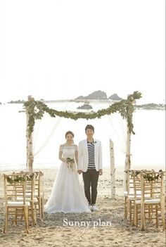 Micro beach wedding