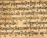 The Vedas consists of four works, the oldest of which is the Rig-Veda. The Rig-Veda is a collection of over 1,000 hymns, most of which invoke the deities Indra and Agni, the gods of war and fire respecively. The Rig-Veda also is a main source of information on the Rig Vedic civilization, and it is considered to be the oldest book in any Indo-Euopean language. The Rig-Veda also contains the earliest from of all Sanski mantras daing back to 1500 B.C. to 1000 B.C.