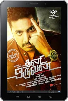 mp3 songs free download for mobile phones tamil