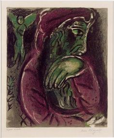 Job praying, 1960 by Marc Chagall. Naïve Art (Primitivism). religious painting