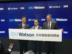 日本IBMとソフトバンクは2016年2月18日、認知型(コグニティブ)コンピューティングシステム「IBM Watson」のアプリケーション開発に利用できる6種類のAPI(Application Programming Interface)の日本語版の提供を始めた(プレスリリース)。IBM Watson(以下、Watson)の能力を使った、日本語版アプリケーションの開発が可能になる。同日、東京都内で発表会を開催した。 日本語版の登場により、例えば日本語で記述された医療情報の分析にWatsonを利用できるようになる。具体的には、自然言語分類(Natural Language Classifier)や対話(Dialog)、検索およびランク付け(Retrieve and Rank)、文書変換(Document Conversion)、音声認識(Speech to Text)、音声合成(Text to Speech)などの機能を実装したアプリケーション開発が可能だ。…