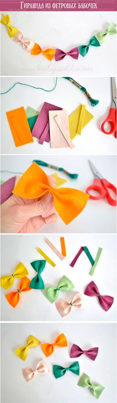 гирлянда из фетровых бабочек Sweet Sixteen Parties, Crafty, Diy, Enchanted Garden, Pom Poms, Crafts, Garlands, Bricolage, Do It Yourself