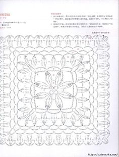 15cm square doilies with flower motif inside. More Patterns Like This!