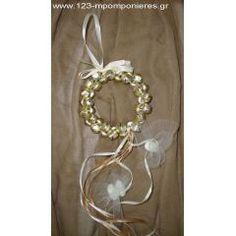 ΚΟΥΔΟΥΝΙ - Θέμα Βάπτισης | 123-mpomponieres.gr Drop Earrings, Jewelry, Jewlery, Bijoux, Schmuck, Drop Earring, Jewerly, Jewels, Jewelery