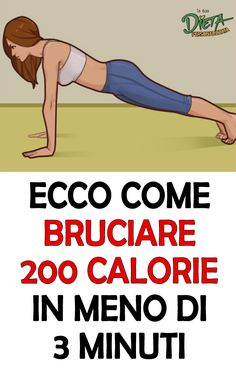 Wellness Fitness, Yoga Fitness, Health Fitness, Dieta Fitness, 200 Calories, Physical Activities, Hiit, Personal Trainer, How To Lose Weight Fast