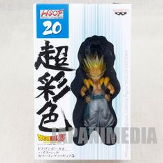 Dragon Ball HSCF Figure high spec coloring Gotenks JAPAN ANIME MANGA
