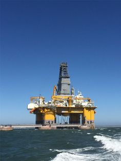 Brand new - maiden voyage from Korea to North Sea Oil Rig, North Sea, Oil And Gas, Rigs, Platforms, Korea, Travel, Wedges, Korean