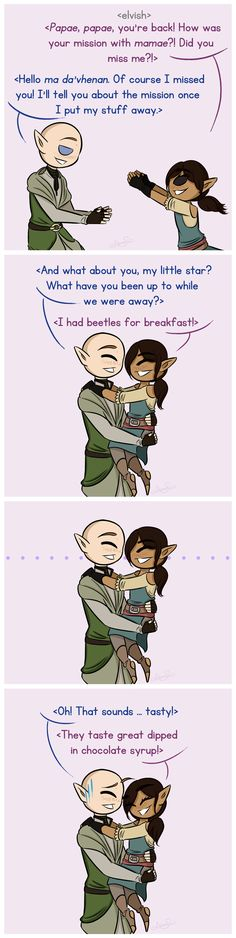 DAI: Everything's Alright AU2 by LiliumSnow on DeviantArt