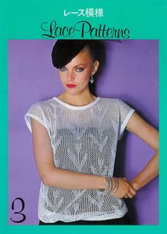 Brother Electroknit Lace Patterns 3 Brother Knitting Machine, Lace Patterns, Crochet Top, T Shirts For Women, Tops, Leaflets, Magazines, Archive, Album