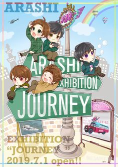 (8) Twitter Exhibition, Pictures To Draw, Anime Chibi, Cute Art, Art Drawings, Family Guy, Fan Art, Comics, Japan