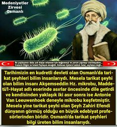 Islamic Teachings, Famous Words, Ottoman Empire, Revolutionaries, Did You Know, Comebacks, Affirmations, Religion, Science