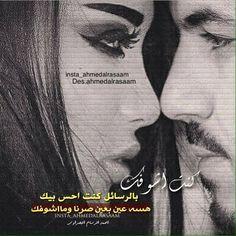 صور حب للكبار فقط - صور حب جريئه - صور رومانسيه جدا http://www.dreams-ar.com/t67076/