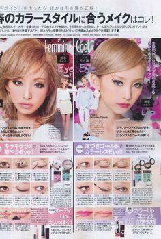 Lolita Makeup, Gyaru Makeup, Lolita Hair, Asian Makeup, Japanese Makeup, Japanese Beauty, Light Eyebrows, Japanese Poster Design, Gyaru Fashion