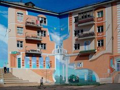 A selection of stunning street art. Above: Group of students from the Kemerovo Institute of Culture, Kemerovo, Russia. 3d Street Art, Murals Street Art, Best Street Art, Main Street, 3d Wall Murals, Floor Murals, Art Mural, Mural Painting, Wall Paintings