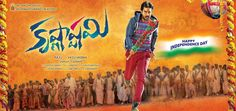 Sunil, Dil Raju's Krishnashtami First Look Poster - Photos