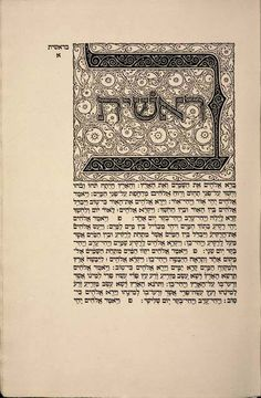 "Hamishah Humshei Torah (The five books of the Torah) (Berlin: Soncino Gesellschaft, 1933). The word Beresheet, which means, ""In the beginning,"" opens the Book of Genesis. This decorated initial word is from the Hebrew Bible published by the Society of Jewish Bibliophiles in Germany, Soncino Gesellschaft, 1933 Library of Congress"
