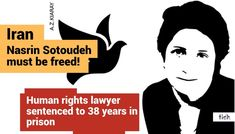#freenasrin hashtag on Twitter Human Rights Lawyer, Hashtags, Sentences, Prison, Twitter Sign Up, Conversation, Insight, Join, Shit Happens
