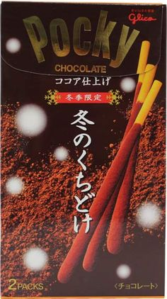 Glico Winter Pocky $3.50 http://thingsfromjapan.net/glico-winter-pocky/ #pocky #Japanese snack #glico pocky