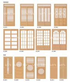 한옥 문 - Google Search Chinese Architecture, Architecture Details, Interior Architecture, Interior Design, Japanese Bedroom, Japanese Interior, Zen Interiors, Room Divider Doors, Layout