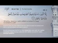 33 Best ~Al Quran~ (playlist) images in 2016 | Islam, Holy