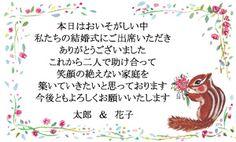 西光亭/ウェディング