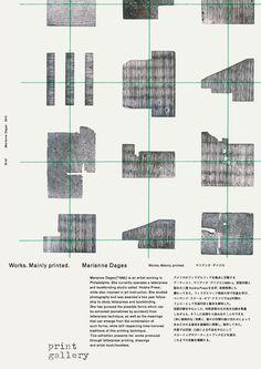 garadinervi:    Works. Mainly printed.Marianne DagesExhibitionprint gallery Tokyo, 2015