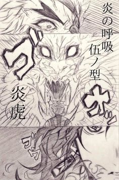 Đọc Truyện [Dịch Doujinshi] Kimetsu no yaiba - Chap - Chris - Wattpad - Wattpad Demon Slayer, Slayer Anime, Anime Angel, Anime Demon, Anime Naruto, Manga Anime, Yugioh Seasons, Game Character, Character Design