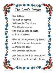 The Lord's Prayer FREE Printable | Our father prayer ...