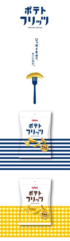 by Hajime Kobayashi (Creative. Food Web Design, Best Web Design, Word Design, Site Design, Typo Logo, Typography, Brand Packaging, Packaging Design, Japanese Packaging
