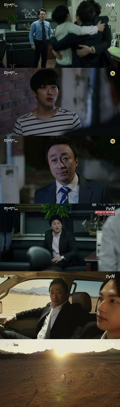 'Misaeng' shows life in a big corporation - http://asianpin.com/misaeng-shows-life-in-a-big-corporation/