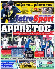 Αθλητικό Πρωτοσέλιδο 20-1-2013 Metrosport