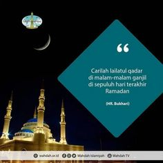 Wahdah islamiyah 10 hari terakhir ramadhan Rasulullah bersungguh-sungguh dalam sepuluh - Google Penelusuran Background Banner, Tv, Movie Posters, Film Poster, Television Set, Film Posters
