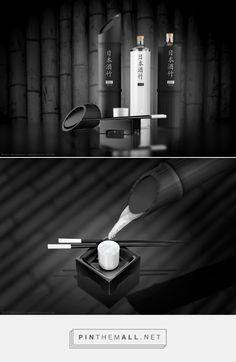 Black Bamboo Sake packaging designed by WaldemarArt Design Studio​ - http://www.packagingoftheworld.com/2015/09/black-bamboo-sake.html