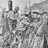 Famous Trials - UMKC School of Law - Prof. Douglas Linder tHE The Negro Plot  1741