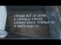 """Daniel  """"Посвящение сыну""""   """"The memory of his son"""""""