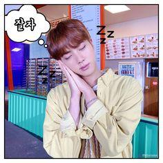 Jimin, Bts Jin, Jhope, Seokjin, Jin Meme, Bts Memes, K Pop, Shinee, Bts Facebook