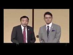 HD  Popular Videos Manzai & ナイツ NEW
