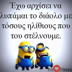 Minions... Funny Greek Quotes, Greek Memes, Very Funny Images, Funny Photos, Minion Jokes, Fb Memes, True Words, Cool Words, Relationship Quotes