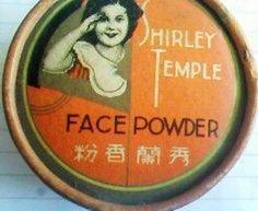 """民国时期的实物香粉盒盖用秀兰.邓波儿的生活照,并冠以""""秀兰香粉""""的名字"""