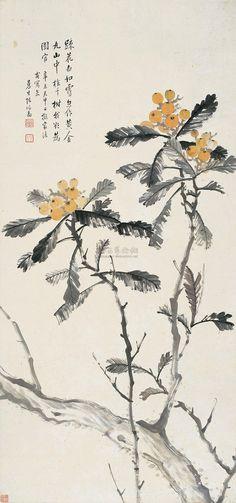 .Chen Hongshou 枇杷, 1811