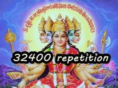 Gayatri Mantra (Savitr) 324 Repetition