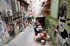 Street Art in Hong Kong (5 images)