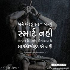 "10 Likes, 1 Comments - RangiloGujarati (@rangilagujaratigj1) on Instagram: ""હર હર મહાદેવ... . For daily updates, don't forget to like and follow us on fb and insta...…"""