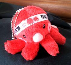 Amakusa Octopus from Ripple-Land, Japan