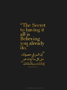 Arabic English Quotes, Arabic Love Quotes, Arabic Words, Islamic Inspirational Quotes, Islamic Quotes, Motivational Quotes, Sweet Words, Love Words, Badass Quotes For Guys