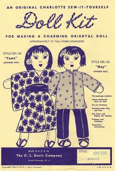 1950s Doll Making Kit Sewing Pattern Uncut New in Package Traditional Japanese Geisha Doll Vintage Rag Sock Dolly Toy. via Etsy.
