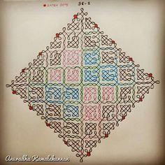 Rangoli Patterns, Rangoli Kolam Designs, Kolam Rangoli, Simple Rangoli, Kolam Dots, Rangoli With Dots, Joining Dots, Hand Embroidery, Embroidery Designs